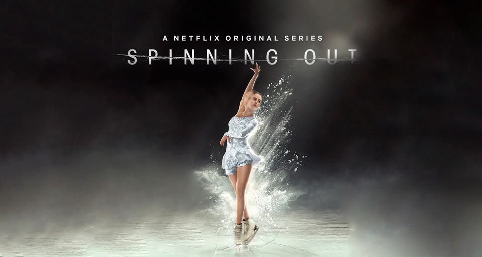 CRÍTICA: SPINNING OUT